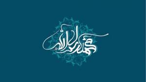 من عاشق محمدم