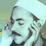 شیخ محمد رفعت