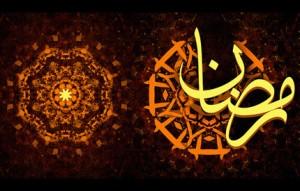ماه رمضان94